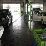 Slippery Car Wash Floor